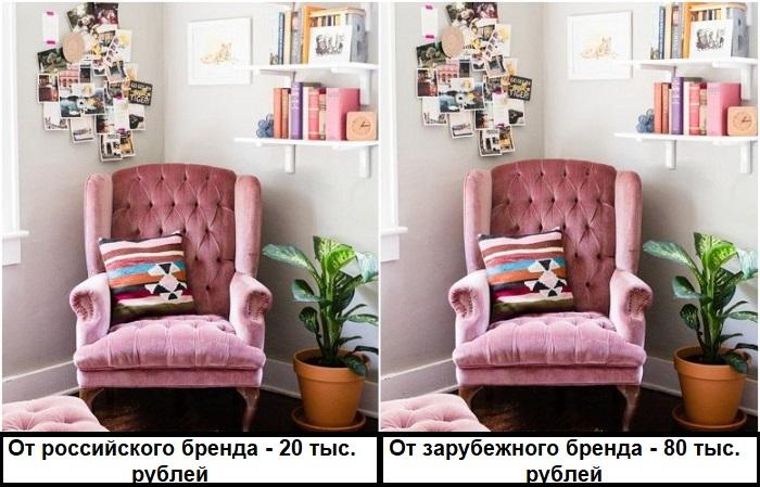 Кресло от российского бренда будет стоит дешевле, чем от зарубежного
