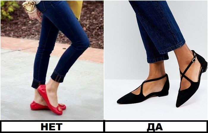 Балетки должны быть хотя бы на небольшом каблуке
