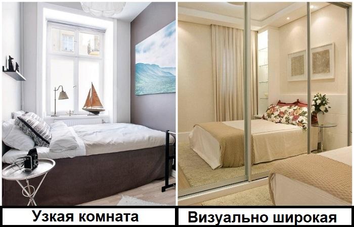 В спальне нужно поставить зеркальный шкаф