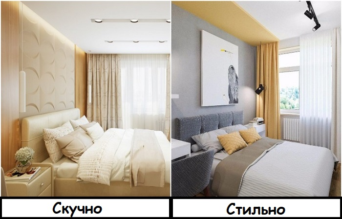 Однотонная спальня выглядит скучно, нужны акценты