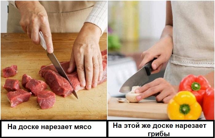 Нельзя резать мясо и грибы на одной доске