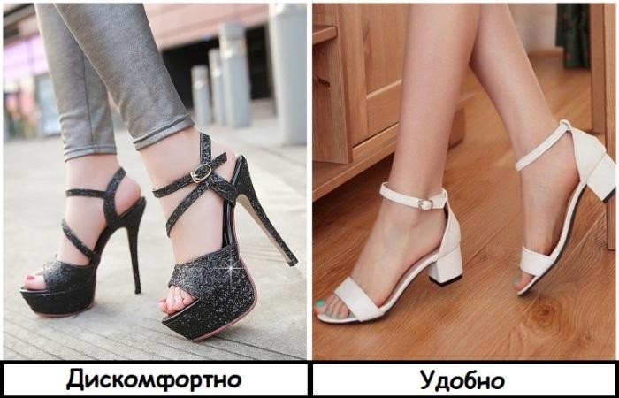 Вместо босоножек на высокой шпильке, лучше выбирать обувь на удобном каблуке