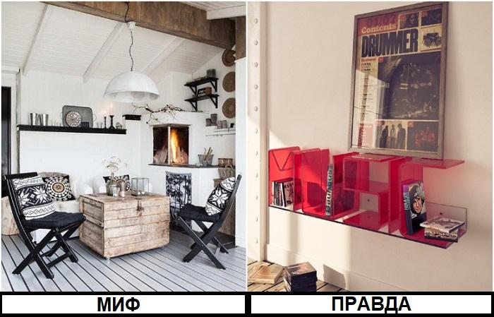 Мебель может быть из дерева, а полки - из акрила