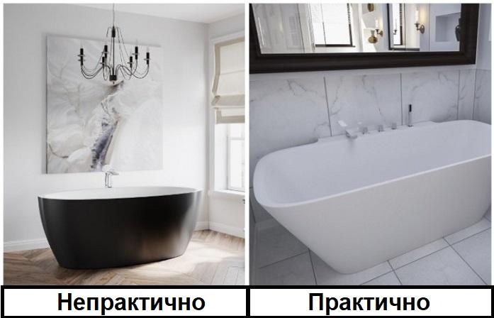 Отдельно стоящую ванну лучше располагать возле стены
