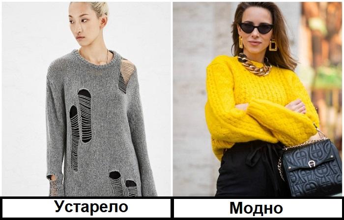 Серый рваный свитер стоит заменить на яркий вязаный