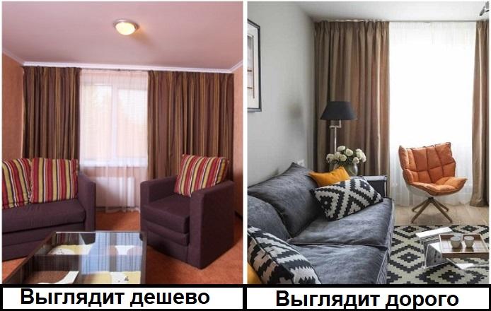 Мебельные комплекты были характерны для советских хрущевок