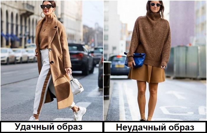 Из двух образов с коричневым свитером, только один удачный