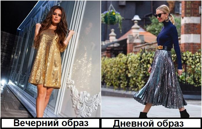 Сочетание блестящей юбки с однотонной блузой формирует прекрасный повседневный образ