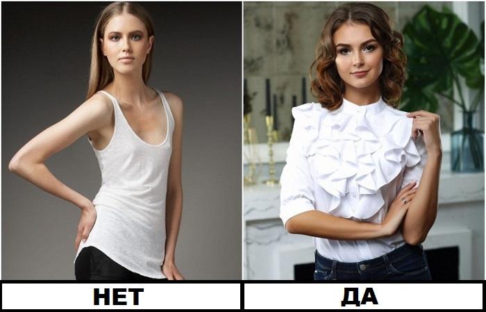 Вместо облегающей майки - блуза с воланами в области груди