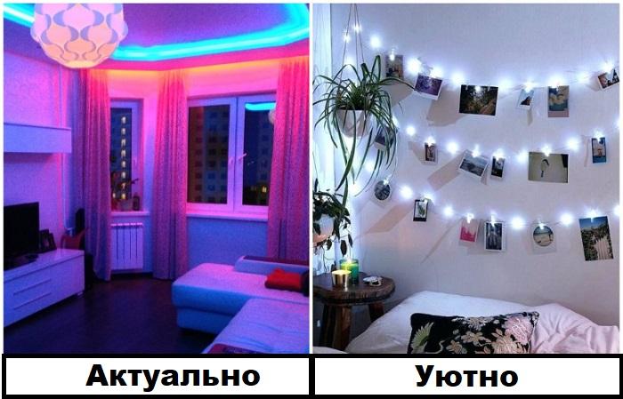 Неоновая подсветка превращает квартиру в ночной клуб