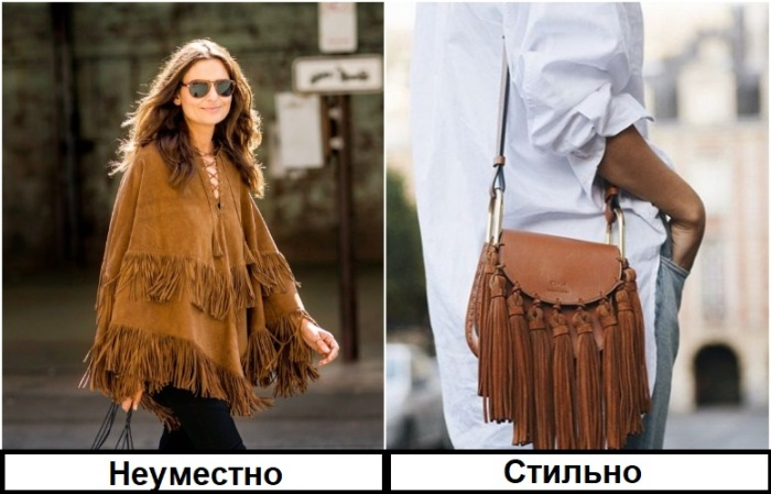 Бахрома более уместна на сумке, а не на пончо