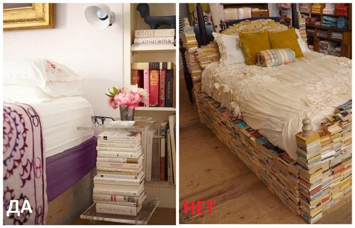 Из книг лучше сделать прикроватный столик, а не огромную кровать