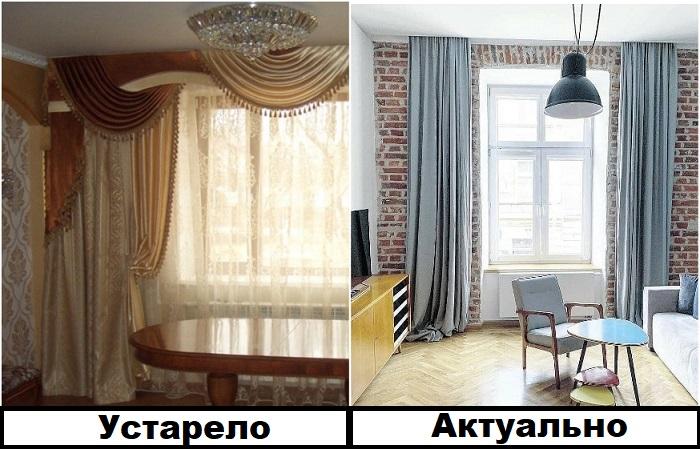 Тяжелые многослойные шторы лучше заменить на легкие и светлые