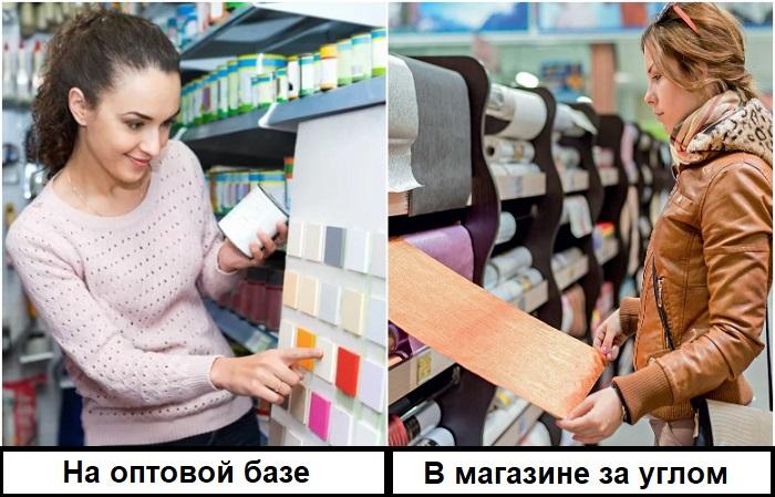Выбирая разные магазины, вы много времени и денег тратите на разъезды и доставку