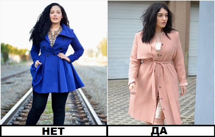 Пальто должно быть длиной до колена, а не до середины бедра