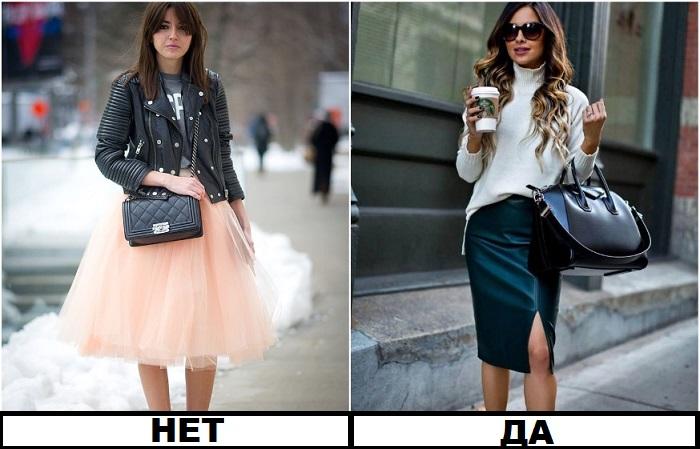 В моде базовые лаконичные вещи по типу кожаной юбки