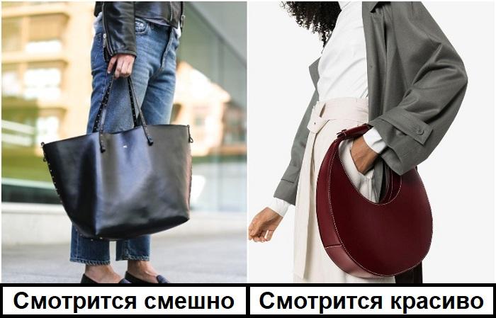 Вместо сумки гиперсайз лучше выбрать аксессуар в виде луны