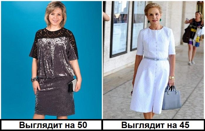 Блестящее платье не молодит