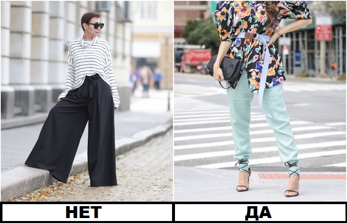 Новый тренд - подвязывать длинные брюки ремешками босоножек