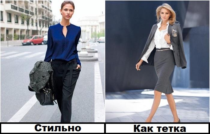 Юбка и пиджак из одного комплекта выглядят устарело
