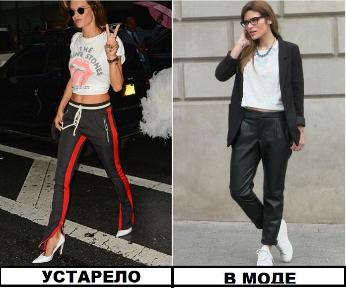 Кожаные спортивные брюки хорошо смотрятся с пиджаком