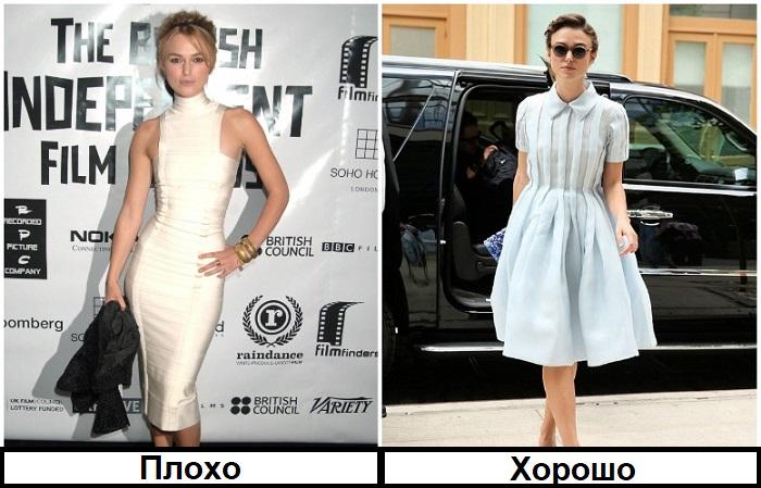 Вместо обтягивающего лучше выбрать платье с пышной юбкой
