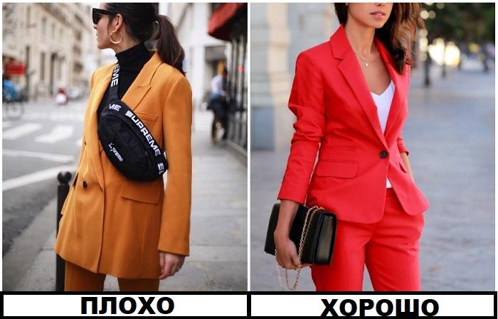 Спортивная сумка плохо сочетается с классическим костюмом