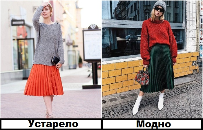 Чтобы выделить талию, свитер нужно заправлять в юбку