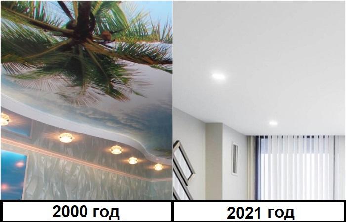 Если и делать натяжной потолок, то только светлый матовый