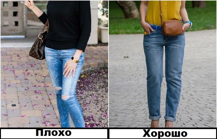 На место рваным джинсам должны прийти классические прямые