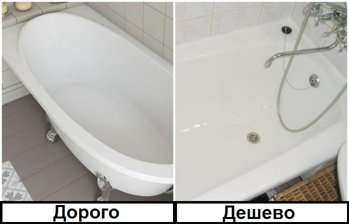 Лучше отреставрировать старую ванну, чем покупать новую