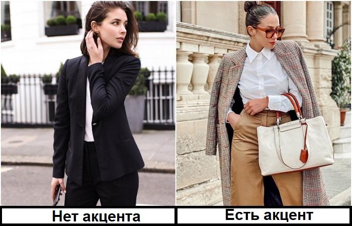 Аксессуары типа сумки и очков должны стать яркими акцентами