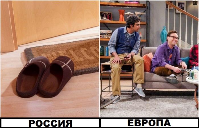 В России принято ходить по дому в тапочкам, а не в уличной обуви