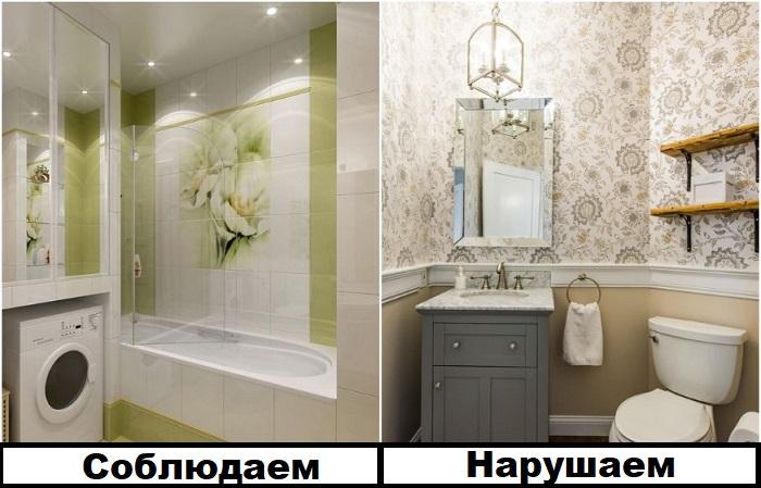 В ванной можно использовать обои, если стены не соприкасаются с водой