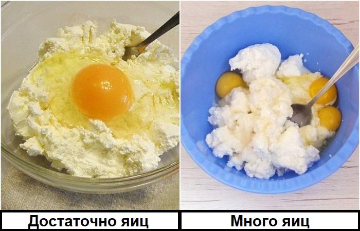 Для теста вполне хватит одного яйца