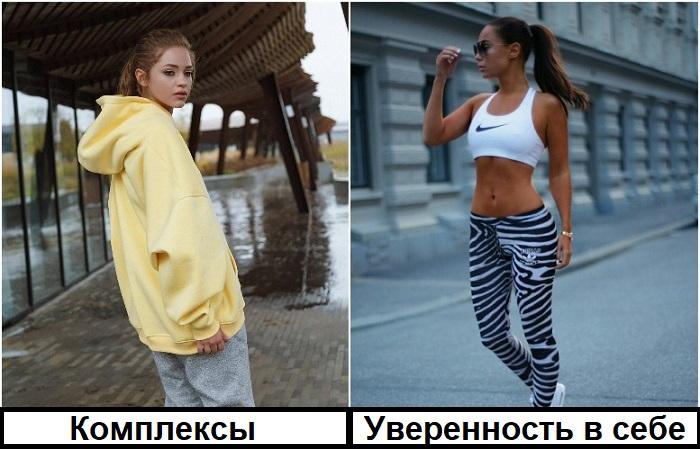 Спортивная форма тоже должна быть стильной и хорошо сидеть