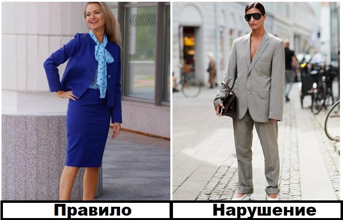 Девушки смело могут носить костюмы в мужском стиле - это смотрится интересно