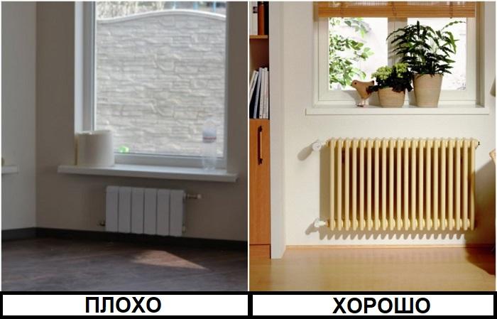 Батарею нужно выбирать исходя из габаритов окна
