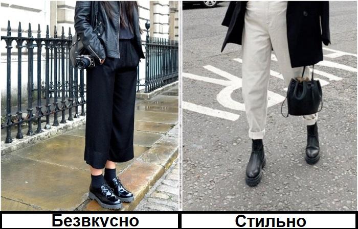 Модным станет сочетание грубых ботинок и слоучей