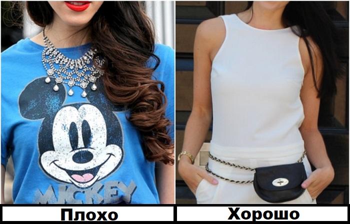 Одежда с Микки Маусом больше подходит подросткам