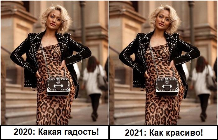 Если вам не идет леопардовое платье, не важно в моде оно или нет
