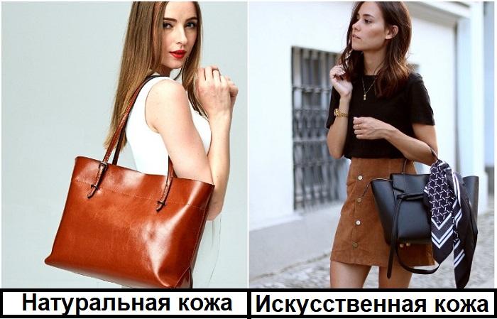 Красиво выглядеть может сумка из любого материала
