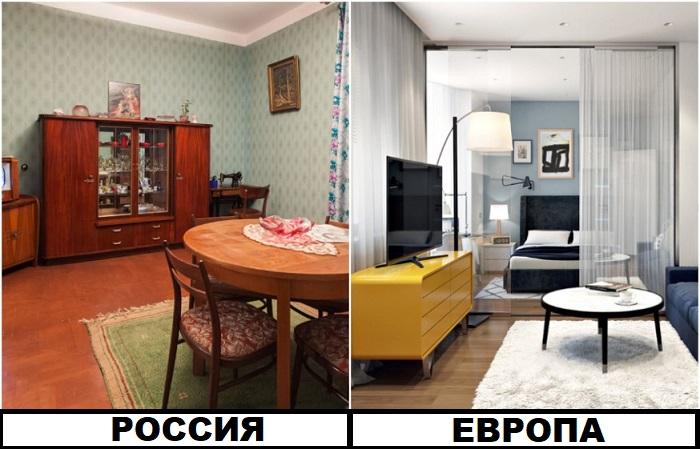 В российских квартирах коричневый цвет - символ уюта