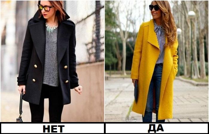 Осенью более стильно смотрится яркая верхняя одежда