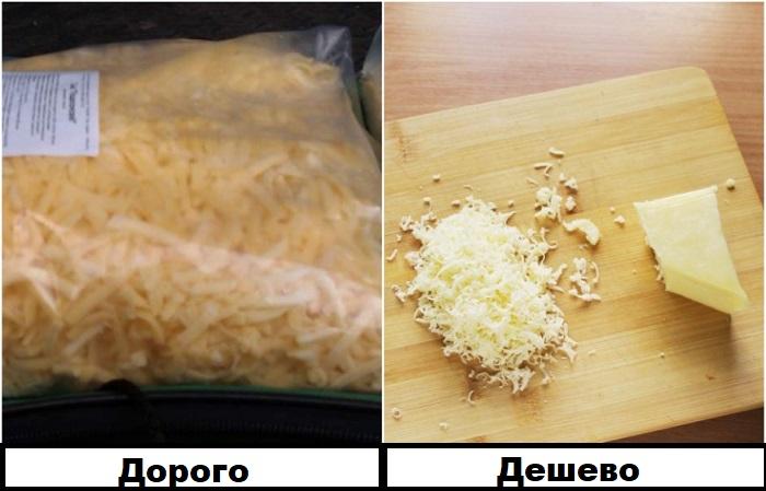 Фасованный натертый сыр не отличается хорошим качеством