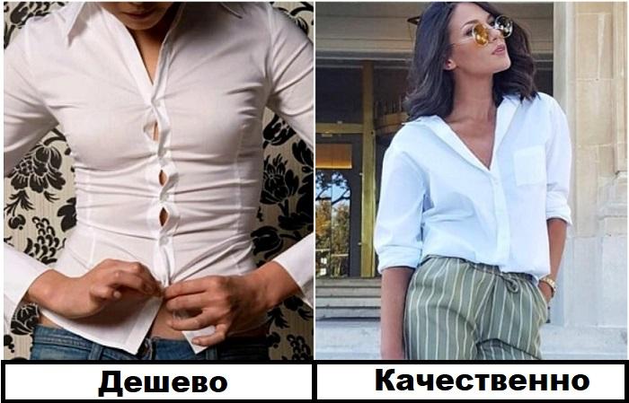 Когда одежда хорошо сидит, она добавляет уверенности в себе