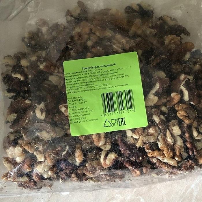 Грецкие орехи в прозрачной упаковке могут быть прогорклыми. / Фото: Kaksekonomit.com