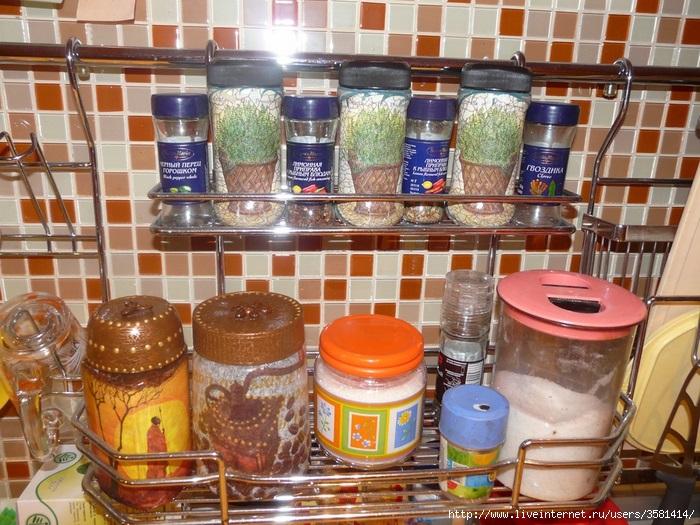 Разномастные баночки для хранения выглядят неэстетично. / Фото: Liveinternet.ru