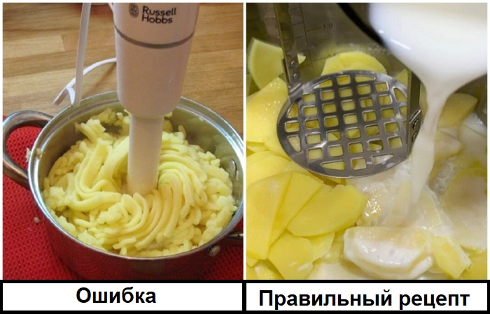 Пюре лучше готовить толкушкой, а не блендером
