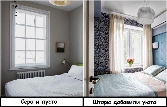 Занавески делают спальню уютнее